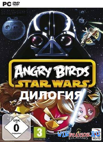 Angry Birds: Star Wars - Dilogy