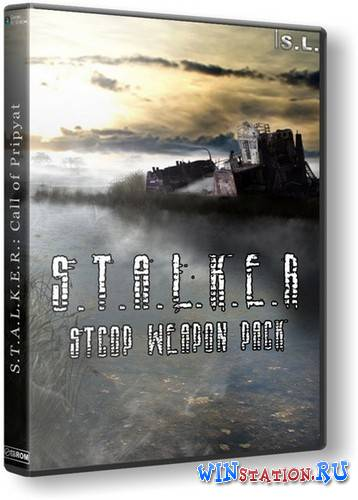 Скачать S.T.A.L.K.E.R.: Call of Pripyat - STCoP Weapon Pack бесплатно