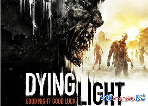 Dying Light Ultimate