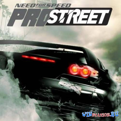 Need for Speed: ProStreet (v1.1)