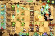 Скачать Plants vs Zombies 2 бесплатно