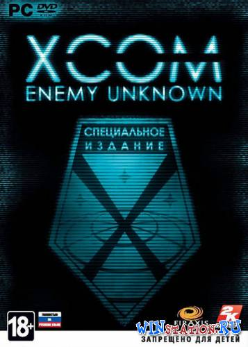 Скачать XCOM: Enemy Unknown. The Complete Edition бесплатно