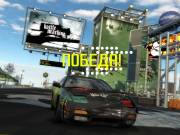 Скачать Need for Speed: ProStreet (v1.1) бесплатно