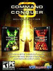 Command & Conquer 3 - Dilogy