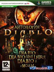Diablo Classic Anthology