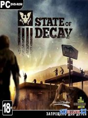 State of Decay  (v14.6.23.5340 upd17/2dlc)