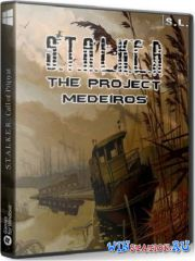 S.T.A.L.K.E.R.: Call of Pripyat - The project Medeiros
