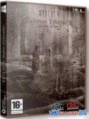 S.T.A.L.K.E.R.: Shadow of Chernobyl - Тайные Тропы 2 + Autumn Aurora 2 (1.0 ...