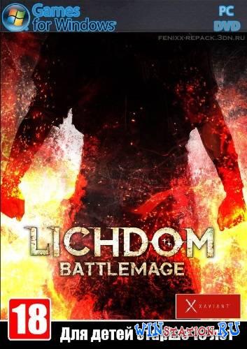 Скачать игру Lichdom Battlemage бесплатно торрентом