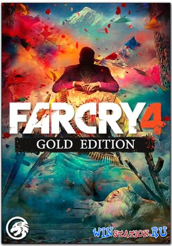 Скачать Far Cry 4 - Gold Edition бесплатно