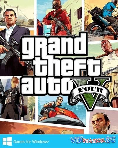 Скачать игру Grand Theft Auto 4 в стиле GTA 5 бесплатно торрентом