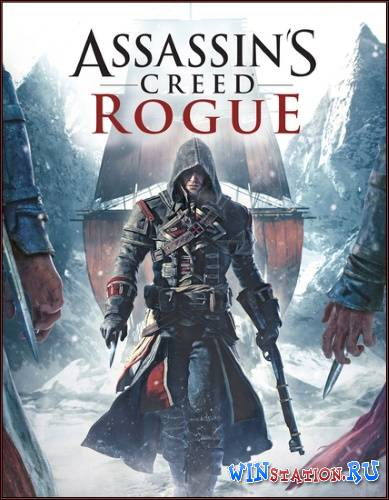 ������� Assassin's Creed: Rogue ���������