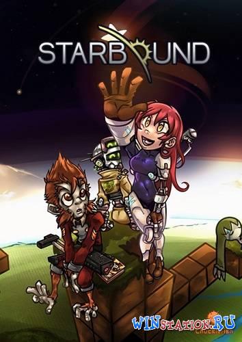 Скачать игру Starbound бесплатно торрентом