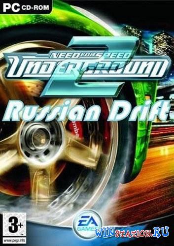 Скачать игру Need For Speed Underground 2 Russia Drift бесплатно торрентом