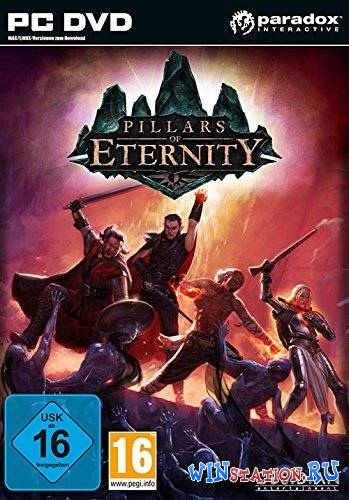 Скачать Pillars of Eternity бесплатно