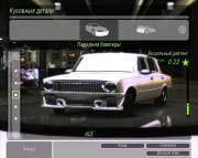 Компьютерная игра Need For Speed Underground 2 Russia Drift