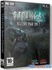 S.T.A.L.K.E.R.: Shadow of Chernobyl - Объединенный Пак -2  (v2.08)