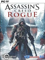 Assassin\'s Creed - Rogue