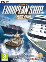 European Ship Simulator