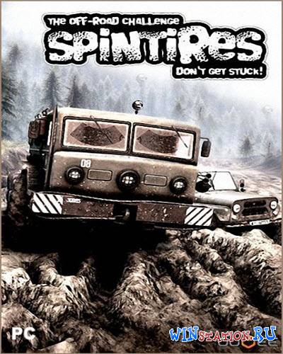 Spintires [Build 13.04.15 v1]