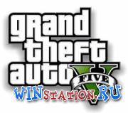 Grand Theft Auto V Update 4 (v1.0.350.1) and Crack v4 - 3DM