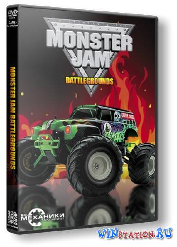 Скачать Monster Jam Battlegrounds бесплатно