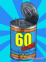60 Seconds! (Robot Gentleman Studios)