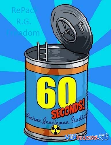 Скачать 60 Seconds! бесплатно
