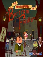 The Adventures of Bertram Fiddle: Episode 1