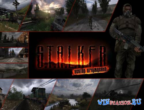 ������� S.T.A.L.K.E.R.: Shadow of Chernobyl - ������ ���������� [OLR] ���������