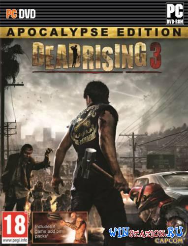 Скачать игру Dead Rising 3 бесплатно торрентом