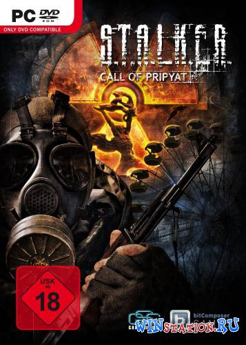 S.T.A.L.K.E.R.: Call of Pripyat - �������. ����� ������ ...