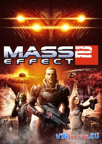 Скачать Mass Effect 2. Digital Deluxe Edition бесплатно