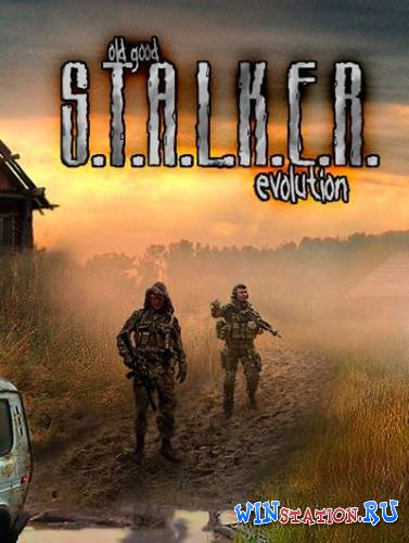 ������� S.T.A.L.K.E.R.: Shadow Of Chernobyl - OGSE 0.6.9.3 ���������