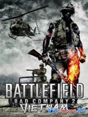 Battlefield: Bad Company 2 - Project Rome
