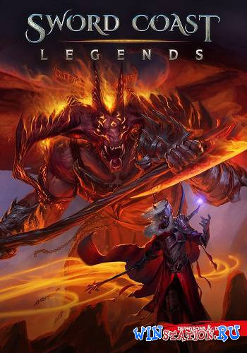 ������� Sword Coast Legends ���������