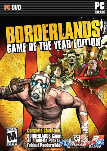 ������� Borderlands - Game of the Year Edition ���������