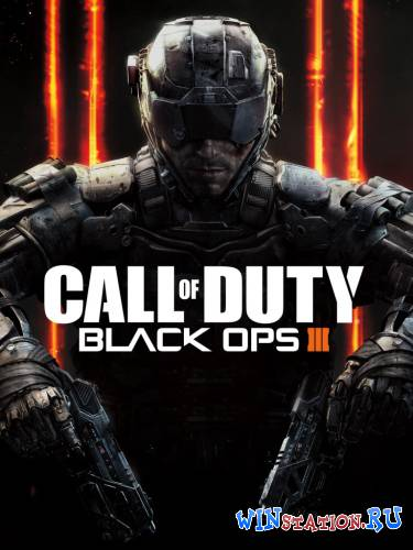 Скачать Call of Duty: Black Ops 3 бесплатно