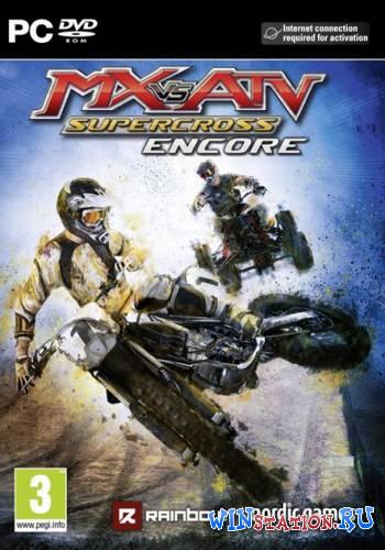 Скачать игру MX vs ATV Supercross Encore бесплатно торрентом