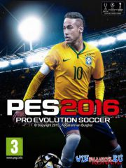PES 2016 / Pro Evolution Soccer 2016 [v. 1.02.01] (2015/PC/Rus) Repack от R.G. Catalyst
