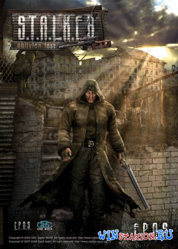 Скачать S.T.A.L.K.E.R.: Shadow Of Chernobyl - Oblivion Lost v.3.1 бесплатно