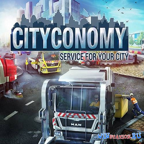 Скачать Cityconomy: Service for your City [v 1.0.180] бесплатно