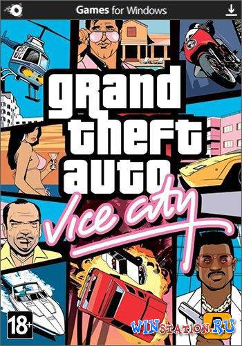 Скачать Grand Theft Auto - Vice City бесплатно