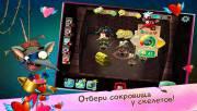 Скриншот Крысы [10.12] (Esprit Games)