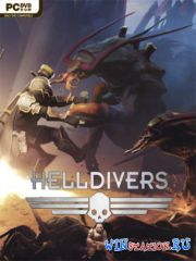 Helldivers (2015/PC/Lic/Rus|Eng) от CODEX