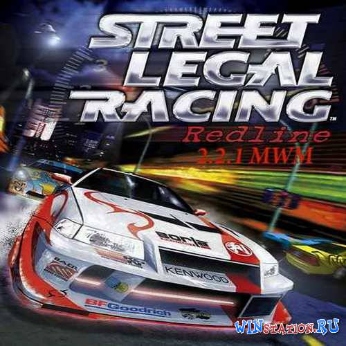 Скачать Street Legal Racing: Redline 2.2.1 MWM (slrr by jack V2 pre-release 4) бесплатно