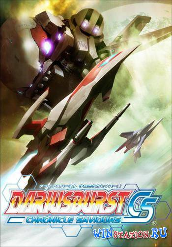 Скачать DARIUSBURST Chronicle Saviours бесплатно