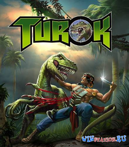 Скачать Turok: Dinosaur Hunter бесплатно