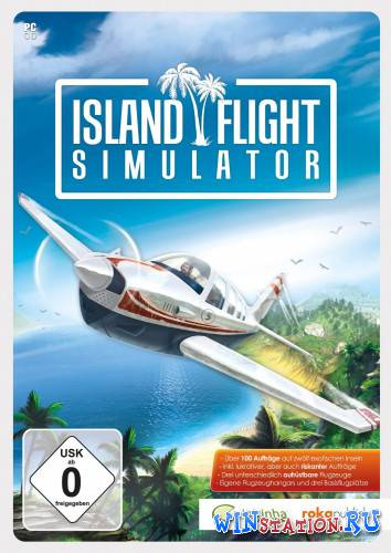 Скачать Island Flight Simulator бесплатно