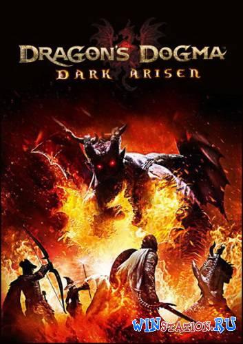 Скачать игру Dragon's Dogma Dark Arisen бесплатно торрентом